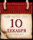 10.12