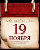 19.11